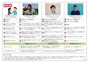 TB-NEWS(社内報) 2018年05月号 | 社内報 | 高田ベッド製作所 ...